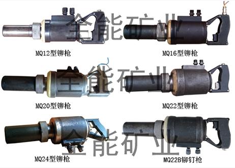 黑龙江铆接设备